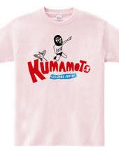 save kumamoto
