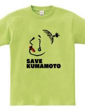 KUMAMOTO 1