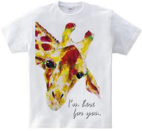 僕がついてるよTシャツ