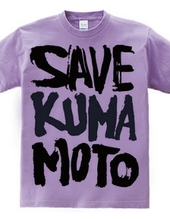 SAVE KUMAMOTO 2