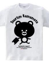観光で応援!頑張ろう熊本 熊本観光Design
