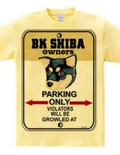 Black shiba owners ' private parkin