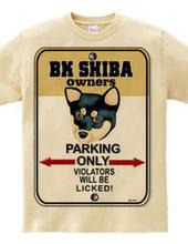 Black Shiba owner's private parking