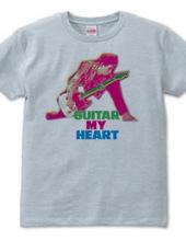 Guitar My Heart
