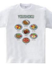 YOUSHOKU_1