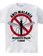 アンチ・マラリア Tシャツ 2016