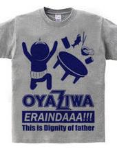親父Tシャツ