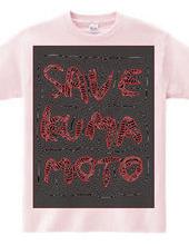 Kumamoto support