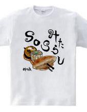 みたらしSOS 和菓子シリーズ5