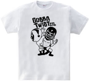 COBRA TWIST#1