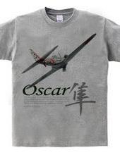 "Oscar ""隼"""