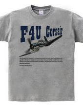 F4U コルセア