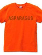 アスパラガス