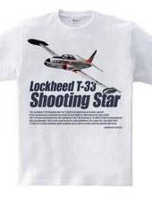 T-33 シューティングスター