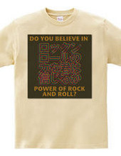 DO YOU BELIEVE IN POWER OF ROCK AND ROLL