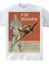 ベル P-39 エアラコブラ