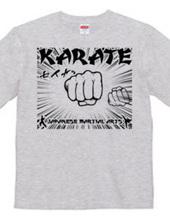 Karate part 1