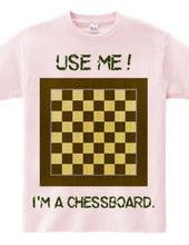 チェス盤なら、俺がやる!