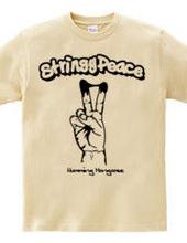 stringy peace