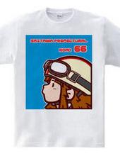 埼玉県道66号線-03