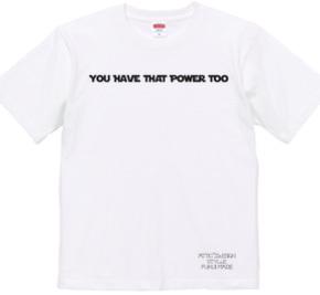 あなたもそのパワーを持っています