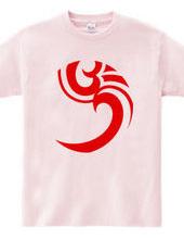 円形トライバルデザイン14-01-Red