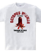 I LOVE Taco's Wiener! Octopus Wiene