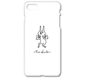 喜びの舞 -ウサギ-
