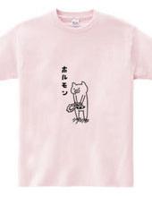 豚のホルモン