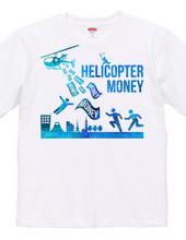 ヘリコプターマネー