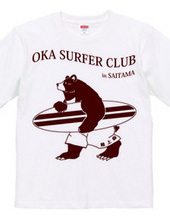 Inland surfer Club in Saitama