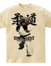 The strongest Judo super heavy weight cl