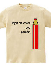 色鉛筆 赤