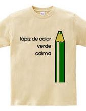 色鉛筆 緑