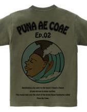 Puna Ae Coaie episode 02