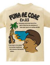 Puna Ae Coae episode 03