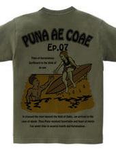 Puna Ae Coae episode 07