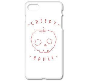 Creepy apple