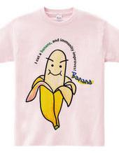 栄養満点!Banana!