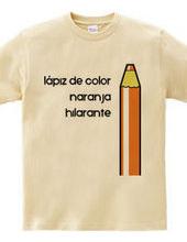 色鉛筆 橙色