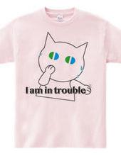 Need to rush the white cat
