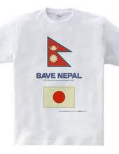 2015 ネパール地震被害チャリティー