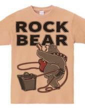 Rockin' iwakuma's!