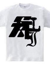 SKEIL コラージュ ロゴ