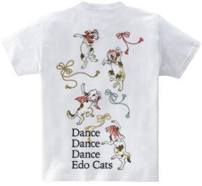Edo Cats