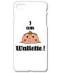 Walletie