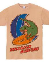 波乗り恐竜