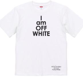 私はオフホワイトです(M氏)