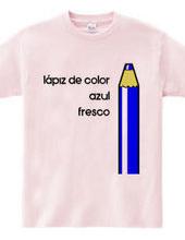 色鉛筆 青