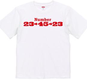 23→45→23